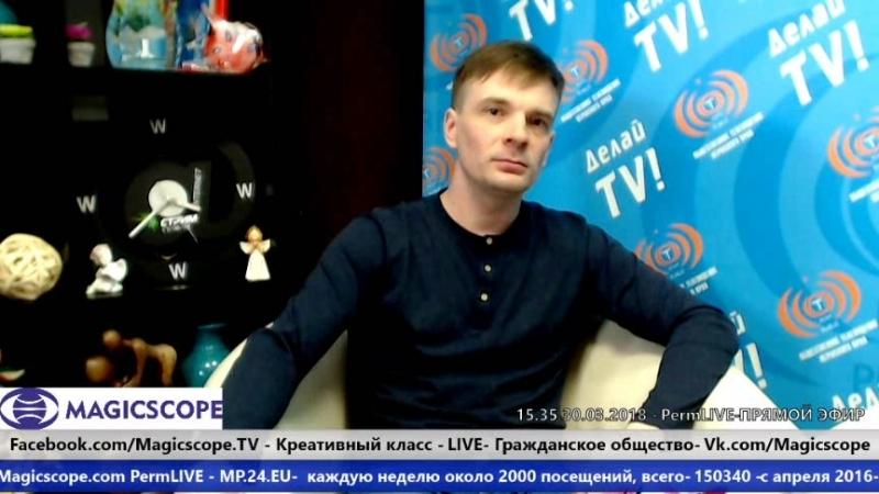 ЖИВАЯ ГОЛОВА - Михаил Данилович, журналист медиа-проекта ЧЕТВЕРТЫЙ СЕКТОР