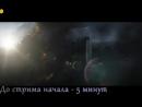 Dauntless Курим - кукуем 18+ (Drops on)