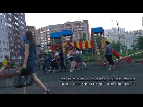 Драка баб на детской площадке дети плачут