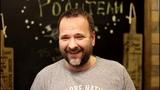 Дикая Любовь - Сергей Лукьянов
