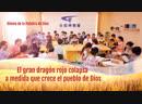 Música cristiana El gran dragón rojo colapsa a medida que crece el pueblo de Dios