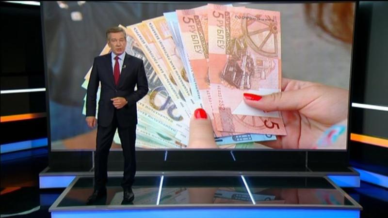 Новости экономики зарплаты кредиты доходы от туризма