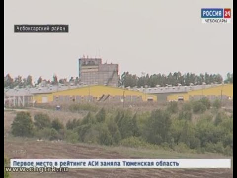 Где источник зловония жители Чебоксар и Чебоксарского района жалуются на специфический запах