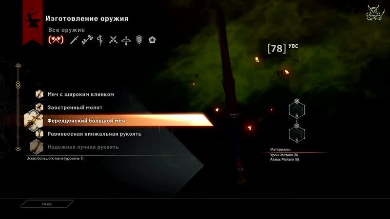 [PoleznyiBes] Dragon Age: Инквизиция - [6] Блатной Орлей
