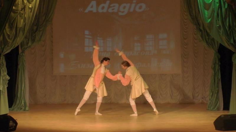Антонио Вивальди Adagio Concerto F-Dur Rv. 458-2