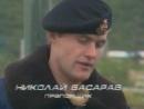 Служу Советскому Союзу 1987