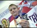 Юные ярославские спортсмены отличились на соревнованиях по тхэквондо