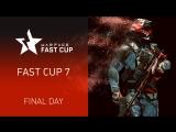 Warface: турнир Fast Cup 7. Final Day
