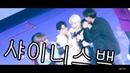 [FANCAM] [190310] SEVENTEEN (세븐틴): Угадай мелодию, Taemin MOVE @ 3rd Fanmeeting Seventeen in Carat Land