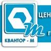 КВАНТОР-М. БИЗНЕС-ОБРАЗОВАНИЕ В Н.ЧЕЛНАХ