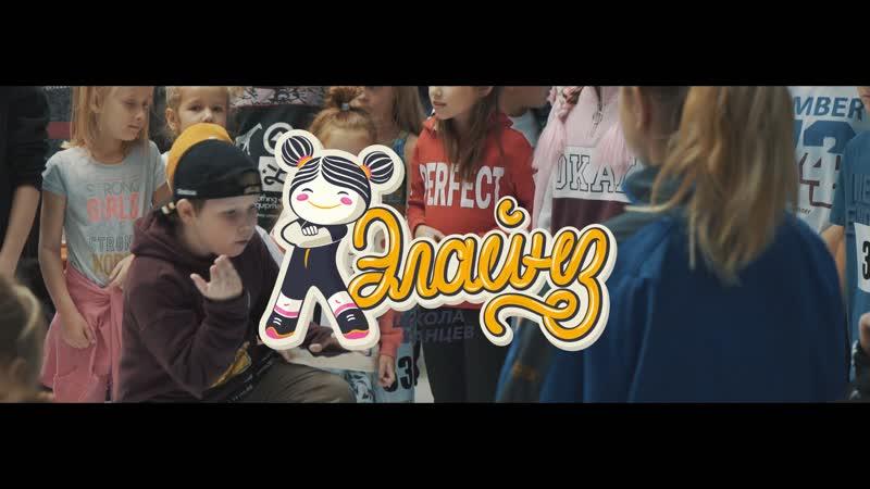 Smokin' Monkey Creative Elainz battle 2018