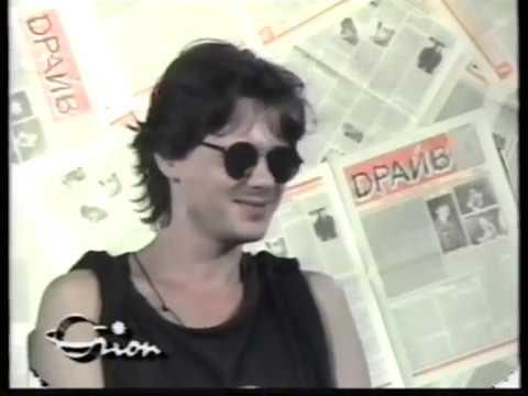 Разные Люди Чиж – Ты был в этом городе первым (LP «1992» на ТК «Орион», Харьков, 1.08.1993)