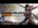 Shadow of the Tomb Raider 2018 игрофильм озвучка