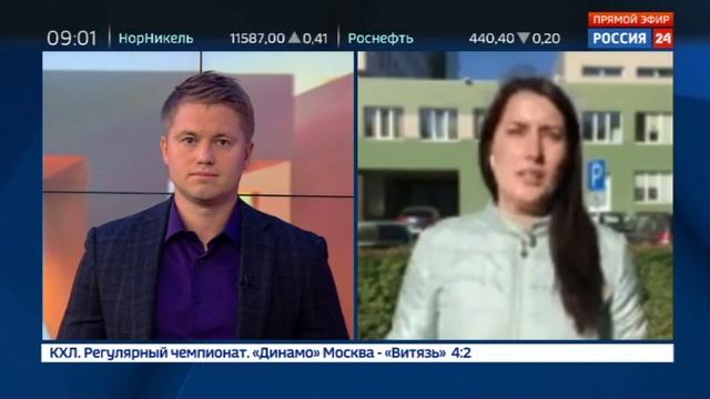 Новости на Россия 24 • Неоплан на полном ходу врезался в стоящий на обочине микроавтобус