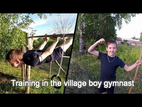 Training in the village boy gymnast.