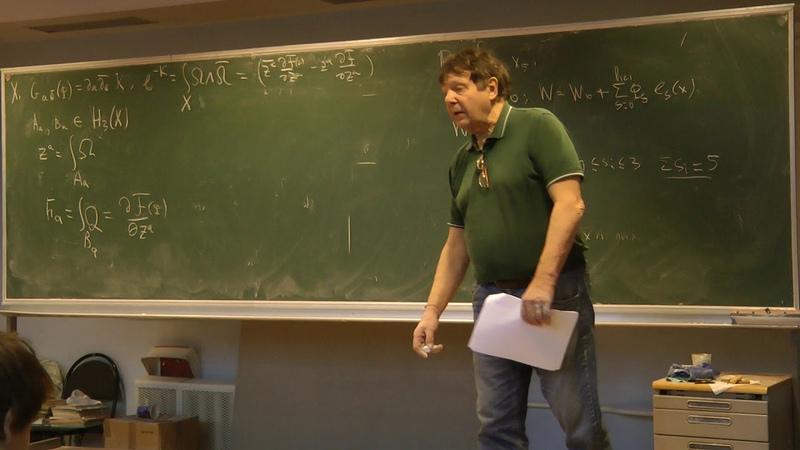 Теория Суперструн и многообразия Калаби-Яу-3 Александр Белавин
