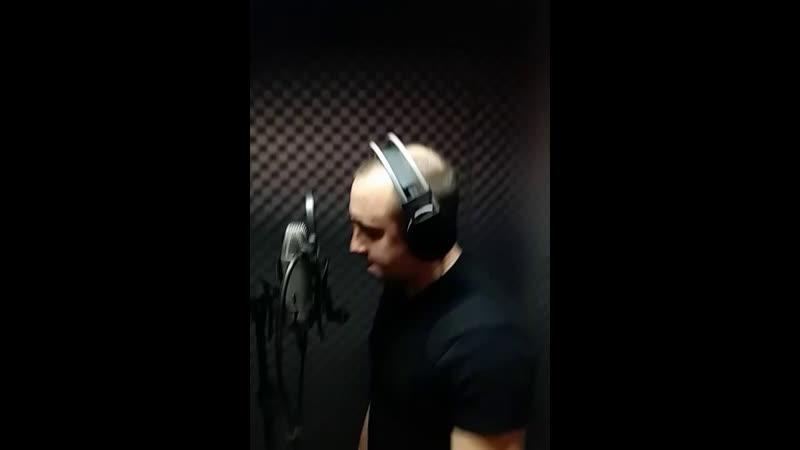 Новый трек - Океан(izmgy rec)