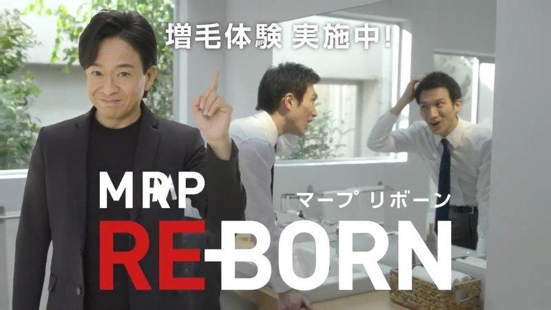 日本CM 城島茂人氣急升在新廣告中拯救男人最痛
