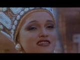 Моя Москва - Надежда Кадышева и Золотое кольцо