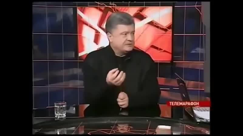 Красномовне відео про _реальні_ справи, а не брехливі обіцянки_ Петра Порошенка. ( 480p )