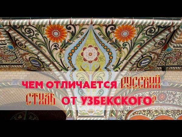 Экскурсия | САНКТ-ПЕТЕРБУРГ | русский стиль| улицы | парадные | тизер 2 | МОЙ МАРШРУТ | ЛЕНТА ЛАЙФ