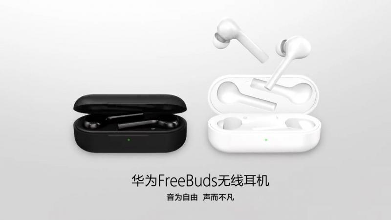 Huawei FreeBuds Беспроводные наушники в ухе