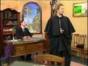 Следователь и его помощник Тайный заговор