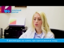 Диетолог клиники «Семейный доктор» Алексенцева Татьяна Сергеевна