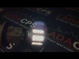 LED лампы ДХО габариты.