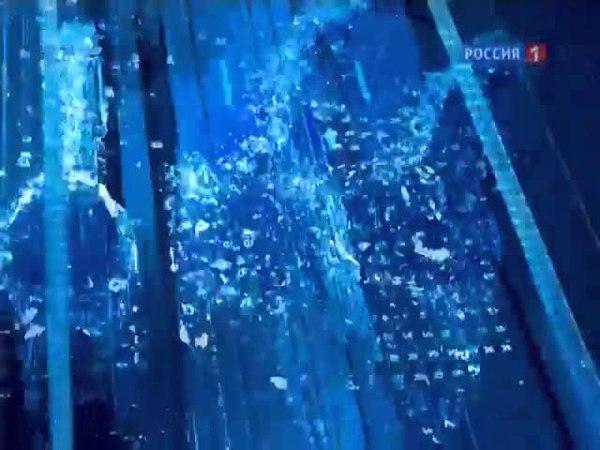 Заставка программы Вести недели (Россия-1, 05.09.2010 - 22.12.2013)