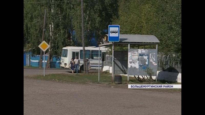 Два часа на жаре с зубной болью в селах рядом с Большой Муртой начали перебои с автобусами