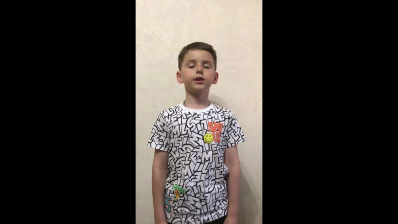 Прудковских Григорий - 9 Мая, 7 лет
