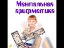 Направления Детского клуба Я умничка в ДК Металлургов Самара