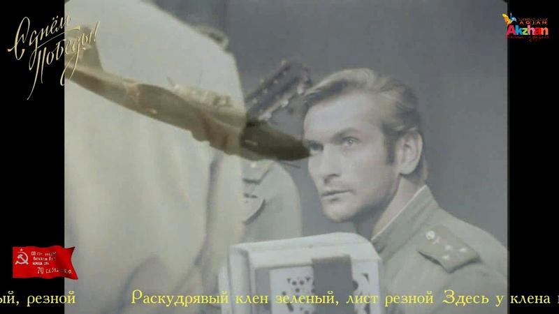 Смуглянка молдаванка Акжан Реклама