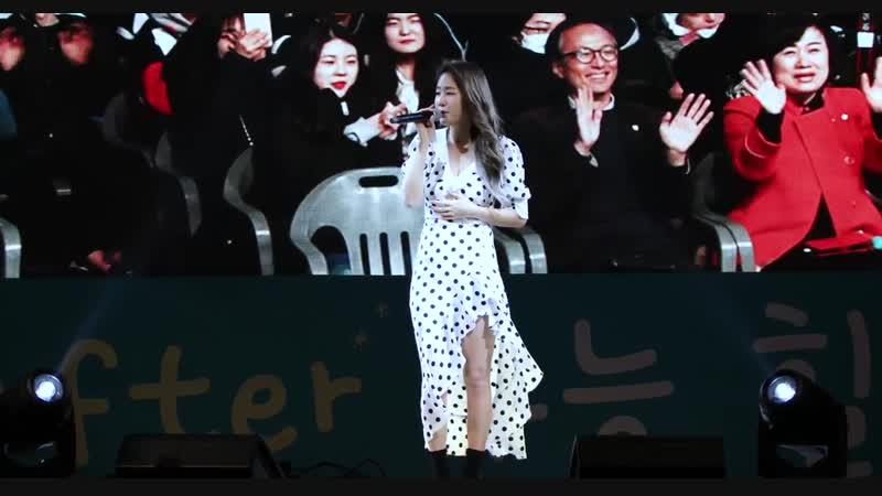 [FANCAM] 181116 SOYOU - I Miss You @ Pepsi Concert