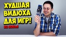 ВИДЕОКАРТА ЗА 6000 РУБЛЕЙ GT1030 VS INTEL UHD 630