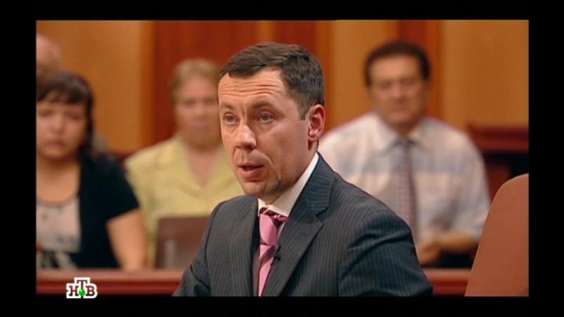 Суд присяжных (08.06.2015)