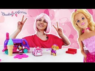 Бантики косички • Розовая вечеринка для Барби!