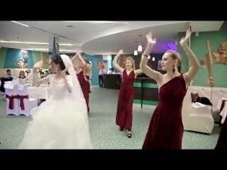 Танец-сюрприз от невесты ( 240 X 426 )
