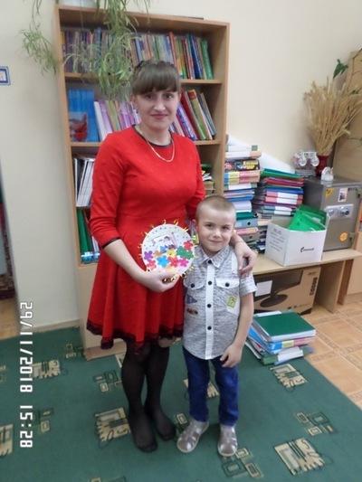 Татьяна Робченко