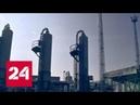 Новак: рост импорта газа в страны Евросоюза может составить от 10 до 15 процентов - Россия 24