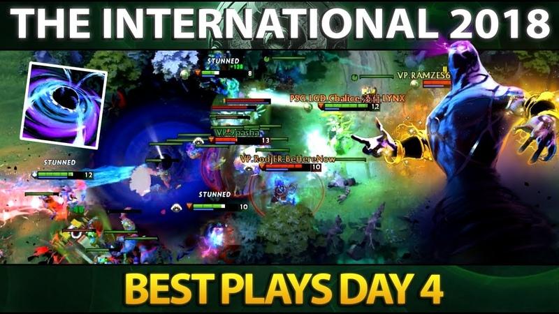 Best Plays Main Event Day 1 - The International 2018 - Dota 2 TI8