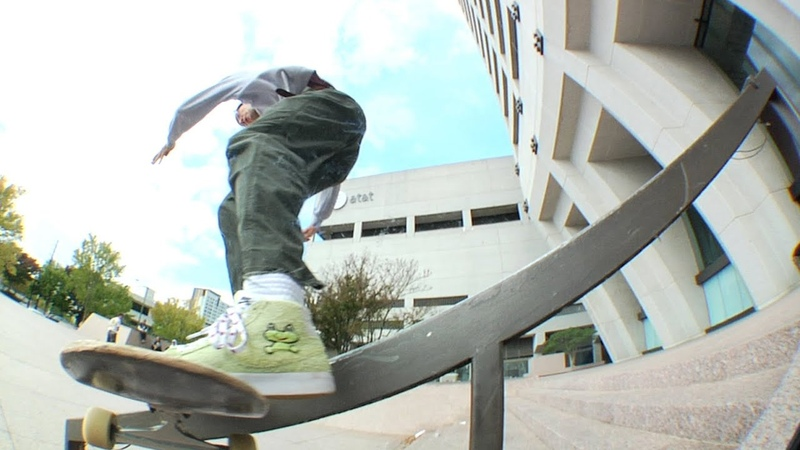 Nike SB   Frog Skateboards