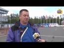 Чемпионат Удмуртии по биатлону