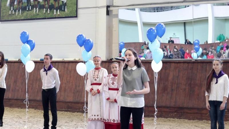 Ксения Смирнова Весенняя подкова 2018