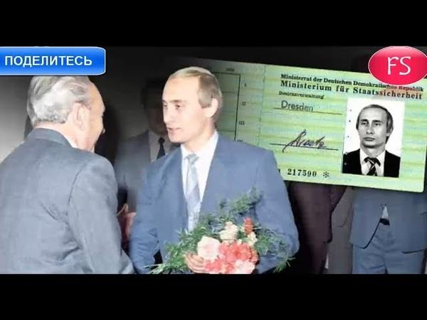 Песков не исключил наличие у Путина удостоверения Штази