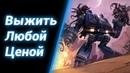 Что, Морпехи кончились? [SCV Team] ● StarCraft 2