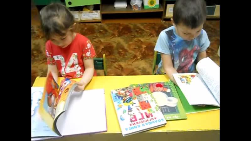 мылюбимкниги Группа Гномики приняла участие во общероссийский акции «Дарите книги с любовью»
