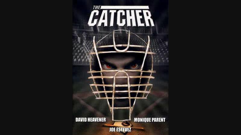Кэтчер / The Catcher. 1998. VHS