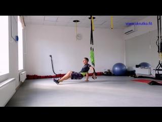 GOFLO упражнения для борцов